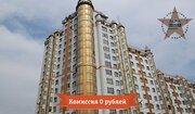 Сибирская 57 купить элитную квартиру - Фото 1