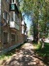 Продажа квартиры, Кимры, Ул. Володарского