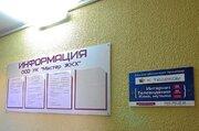 Квартиры, ЖК Демидовский, Солнечный переулок, д.6 - Фото 5