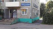 Продается Ресторан / кафе, Краснозаводск г, 73м2