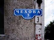 Продажа квартиры, Омск, Ул. Чехова