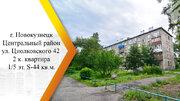 Продам 2-к квартиру, Новокузнецк город, улица Циолковского 42