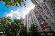 Предлагается К продаже 4хкомнатная квартира В тихом центре евроремонт - Фото 1