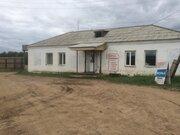 Земельные участки в Прибайкальском районе