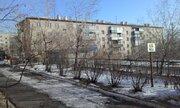 Продажа квартиры, Чита, Ул. Балябина