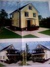 Продажа дома, Большое Козино, Балахнинский район, Ул. Мичурина - Фото 1