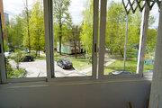 Купить квартиру Калужская Беляево Александр 89671788880, Купить квартиру в Москве по недорогой цене, ID объекта - 319438945 - Фото 6