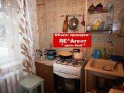 Продажа 4-й квартиры на Фучика, Купить квартиру в Туле по недорогой цене, ID объекта - 310970851 - Фото 3