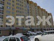 Продам 3-комн. кв. 79.1 кв.м. Екатеринбург, Рощинская