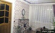 Продаю3комнатнуюквартиру, Нижний Новгород, м. Канавинская, улица .