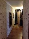 Продам 3-х комн. в Центре, Купить квартиру в Красноярске по недорогой цене, ID объекта - 322683912 - Фото 14