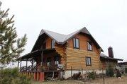 Дом Аркатово - Фото 1