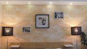 Срочная продажа, Купить квартиру по аукциону в Москве по недорогой цене, ID объекта - 323323569 - Фото 2