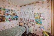 1 790 000 Руб., Продажа квартиры, Новосибирск, Ул. Столетова, Купить квартиру в Новосибирске по недорогой цене, ID объекта - 323514048 - Фото 4