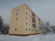 2 850 000 Руб., 1-комнатная квартира, Купить квартиру в Киевском по недорогой цене, ID объекта - 320903475 - Фото 1