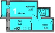 Продаю 1-комн квартиру на ул. Проезжая 31, Купить квартиру в новостройке от застройщика в Кирове, ID объекта - 321892643 - Фото 2