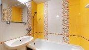 Купите 1-комнатуню квартиру в Подольске, ул. Веллинга 16, Купить квартиру по аукциону в Подольске по недорогой цене, ID объекта - 330354874 - Фото 14