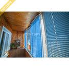 Продается 3-х комнатная квартира для дружной семьи, Продажа квартир в Ульяновске, ID объекта - 331068766 - Фото 4