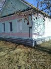 Продажа дома, Ереминка, Сакмарский район, Ул. Центральная - Фото 1