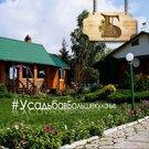 Коттеджи на сутки в Омской области