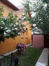 Продам дом в деревне - Фото 3