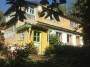 Продаётся усадьба: дом 53.1 м2 на участке 30 сот - Фото 4