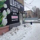 Продажа торгового помещения, Челябинск, Ул. Худякова