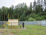 10 соток у самого леса, газ, охрана.