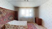 Отличная 3-комнатная квартира в Южном Бутово!, Купить квартиру по аукциону в Москве по недорогой цене, ID объекта - 328406326 - Фото 9