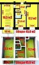1 100 000 Руб., Продажа квартиры, Сокол, Сокольский район, Ул. Орешкова, Купить квартиру в Соколе по недорогой цене, ID объекта - 322897602 - Фото 6