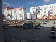 Продажа квартиры, Нижневартовск, Московкина Улица - Фото 1
