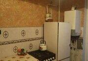 Продаётся 3-к квартира В центре белгорода - Фото 2