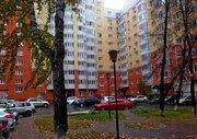 Продажа квартиры, Тюмень, Ул. Минская
