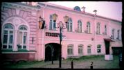 180 000 $, Центр исторической части Витебска - под жилье или коммерческий объект, Купить квартиру в Витебске по недорогой цене, ID объекта - 318407281 - Фото 2