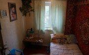 Объект 547258, Дачи в Таганроге, ID объекта - 503063758 - Фото 17