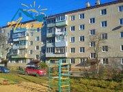 3 комнатная квартира в Белоусово, Гурьянова 30