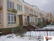 Продажа дома, Кемерово, Молодежная (Лесная поляна) ул