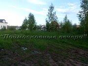 Ленинградское ш. 55 км от МКАД, Новый Стан, Участок 12 сот. - Фото 3