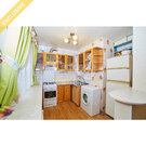Продажа 3-к квартиры на 1/5 этаже на ул. Краснофлотская, д. 16а - Фото 1