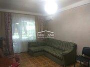 Продажа 3 комнатной квартиры на зжм, Коммунистический, Зорге