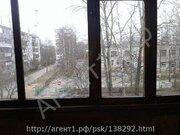 Продажа квартиры, Псков, Сиреневый б-р., Купить квартиру в Пскове по недорогой цене, ID объекта - 321870440 - Фото 9