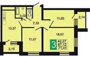 Продается 3-комнатная квартира в ЖК Борисоглебское - Фото 2
