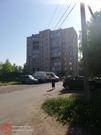 Продам 2к. квартиру. Отрадное г, Ленина ул.