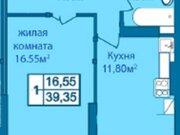 Продажа однокомнатной квартиры в новостройке на Прудовом переулке, 5 в .