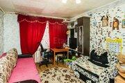 Продам 1-комн. общ. 18.5 кв.м. Тюмень, Сургутская, Купить квартиру в Тюмени по недорогой цене, ID объекта - 327886661 - Фото 2
