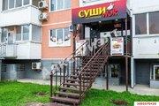 Продажа торгового помещения, Краснодар, Ул. Зиповская