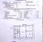 3-к квартира, 49.5 м, 2/5 эт.