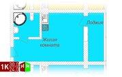 Продажа однокомнатные апартаменты 30.0м2 в ЖК Олимп