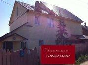 Продажа дома, Кемерово, Окружной проезд
