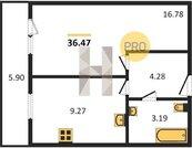 Продажа квартиры, Пенза, Ул. Измайлова, Продажа квартир в Пензе, ID объекта - 325384146 - Фото 3
